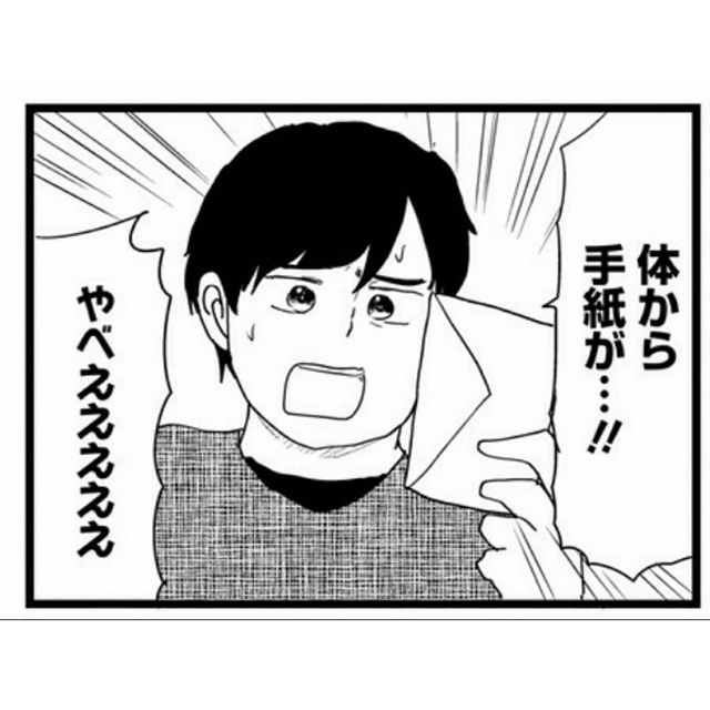 nagaikiakihiko_121118554_659241338342923_618693570508936559_n