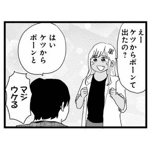 nagaikiakihiko_121168332_1306845446343331_383802024158847507_n