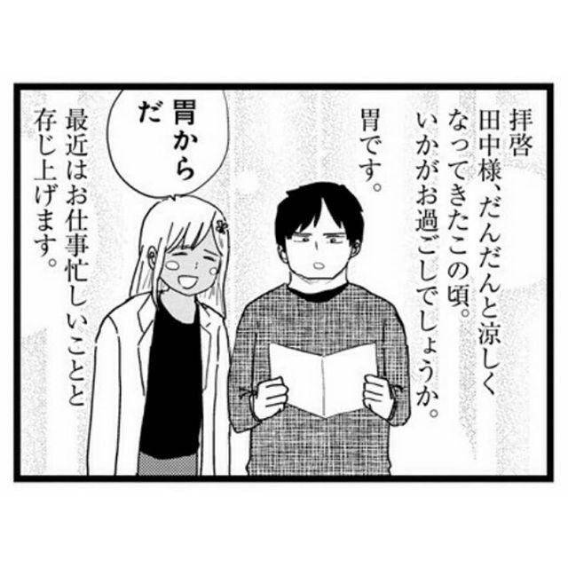 nagaikiakihiko_121027176_400677094261875_7979289366406940946_n