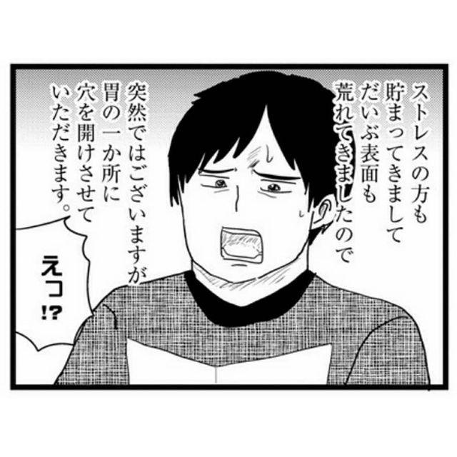 nagaikiakihiko_121199865_682437816015418_4016884663418220860_n