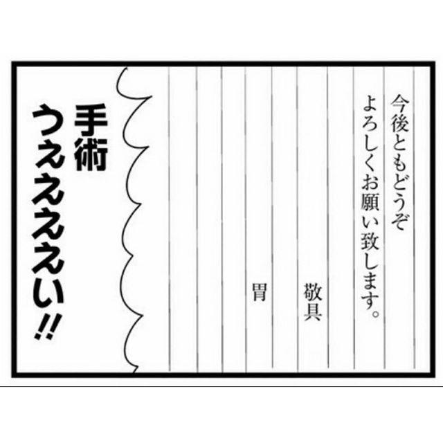 nagaikiakihiko_121109487_1088740598206791_4385453147398860862_n