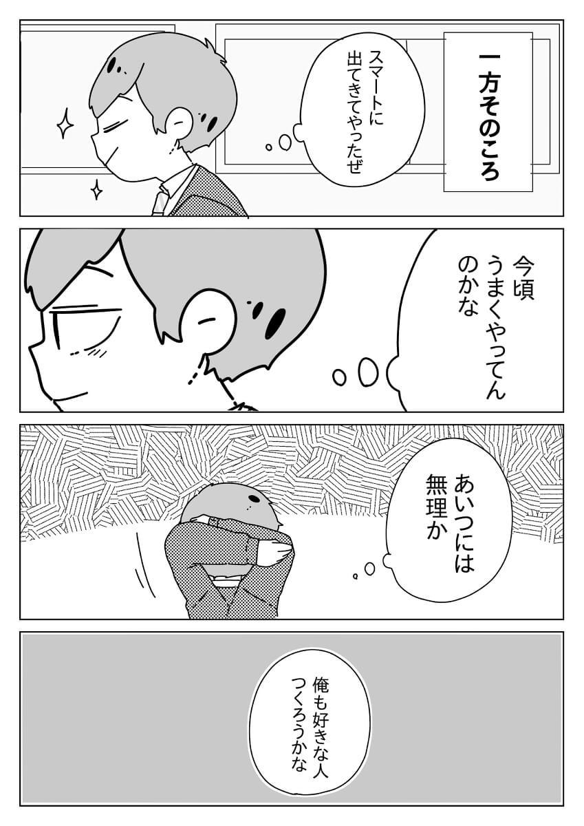 いとをかし34
