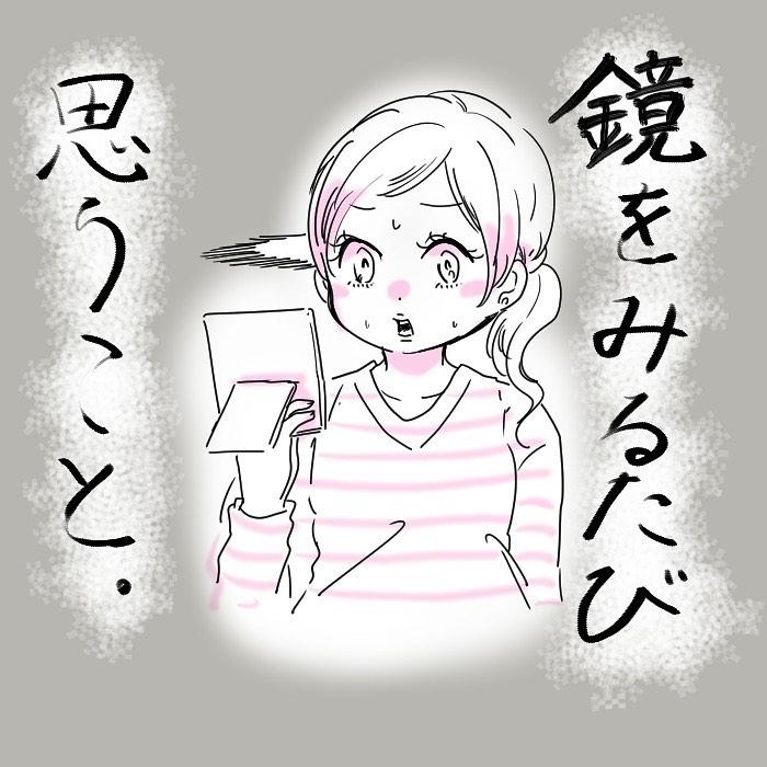 momotachinako_82122456_585894575585511_6214663872763150678_n