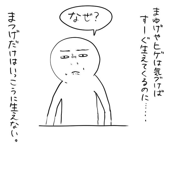 momotachinako_82280309_1167846676719033_1426558852923062017_n