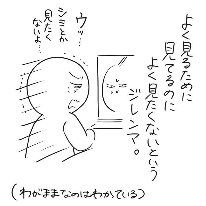 momotachinako_80884006_148377413273775_6372798496532946186_n