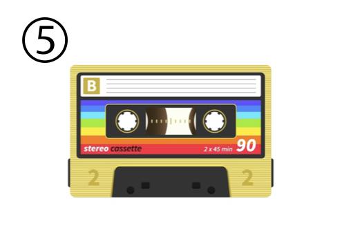 カセットテープ 隠し事 心理テスト