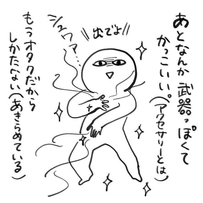 momotachinako_47585326_313822702594681_4421150390890113869_n