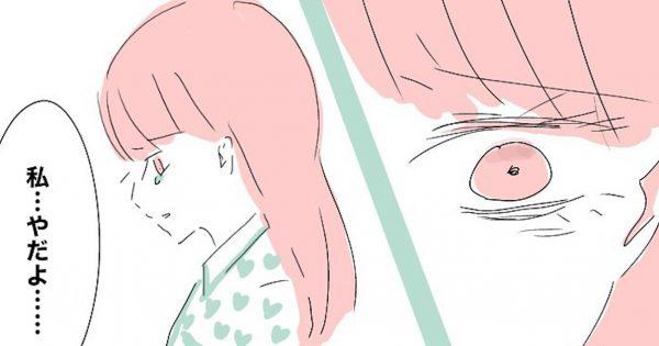 【後編】親友と彼氏を同時に失った話