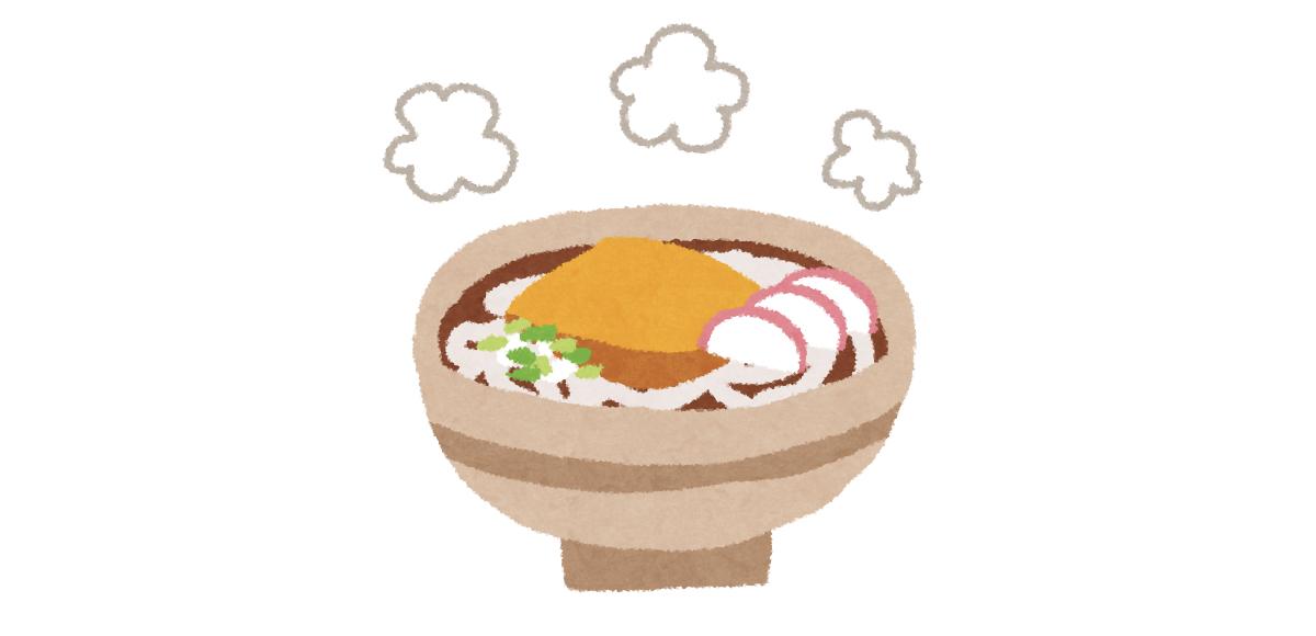 木 冬 温まる 食べ物 心理テスト 麺類