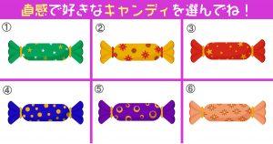 【心理テスト】キャンディが表す、あなたの「6つの性格」