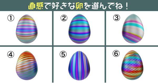 【心理テスト】直感で選んだ卵でバレる、あなたの「我慢強さレベル」