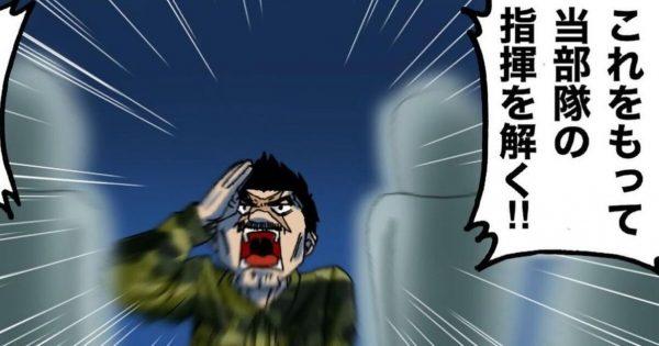 旧日本兵の幽霊が出現し…鬼上司がとったまさかの行動に「惚れた」