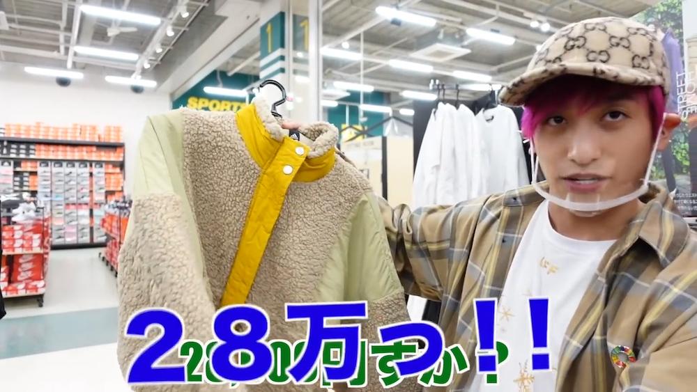 【3万円で全身コーデ】ファッションチキンレース!チャラになります!.mp4.00_08_44_08.静止画010のコピー
