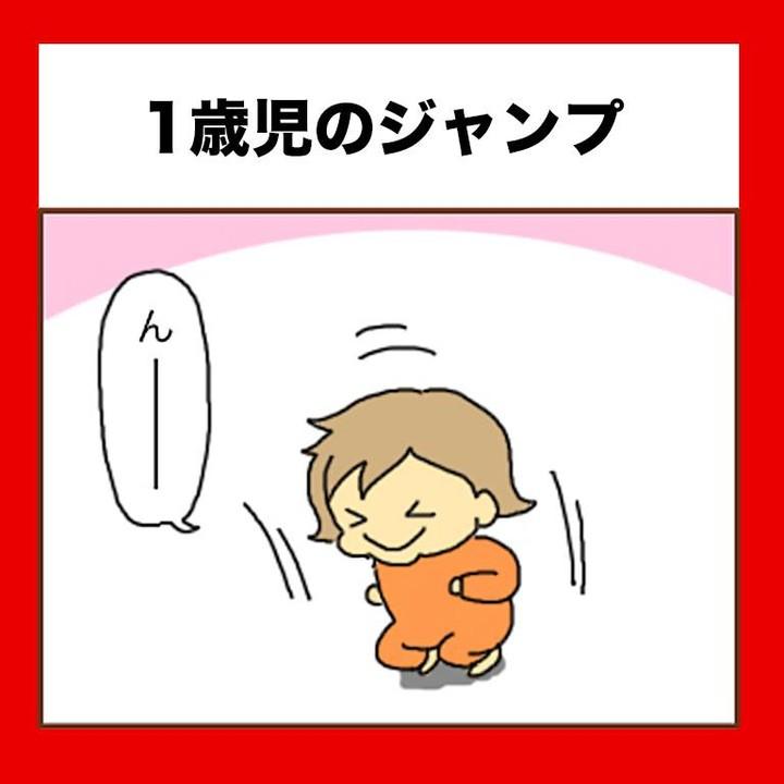kushiko_yasu_121974128_358684865249875_3203205067149080741_n