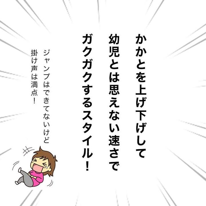 kushiko_yasu_121967756_1153379461726646_3931210698028563330_n