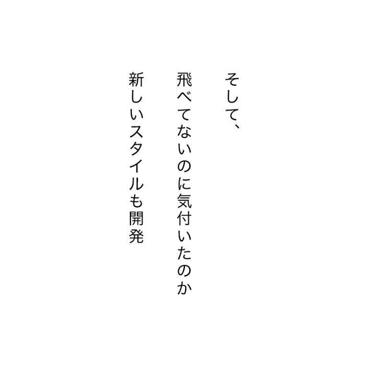 kushiko_yasu_121582616_2883849261838231_5814540741986201159_n