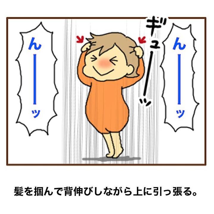 kushiko_yasu_121508528_1628845723960351_2265852139713846538_n