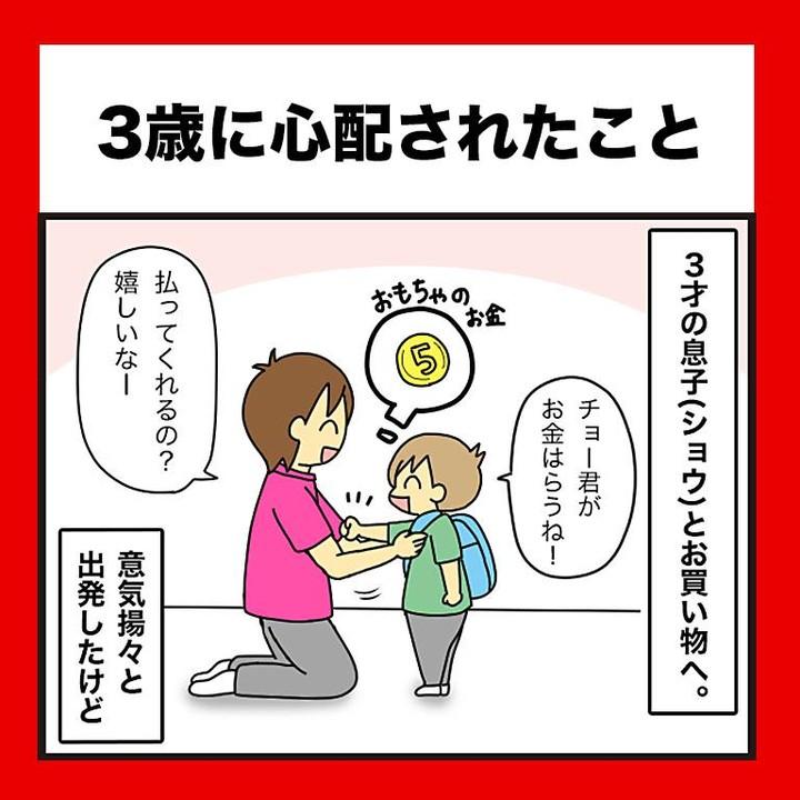 kushiko_yasu_126384204_686536875635294_890665137237405843_n