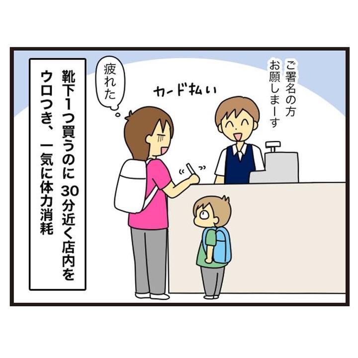 kushiko_yasu_126097965_375364350241003_3316594973146779326_n