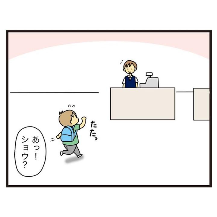 kushiko_yasu_126443843_107532301098599_707651127527162321_n