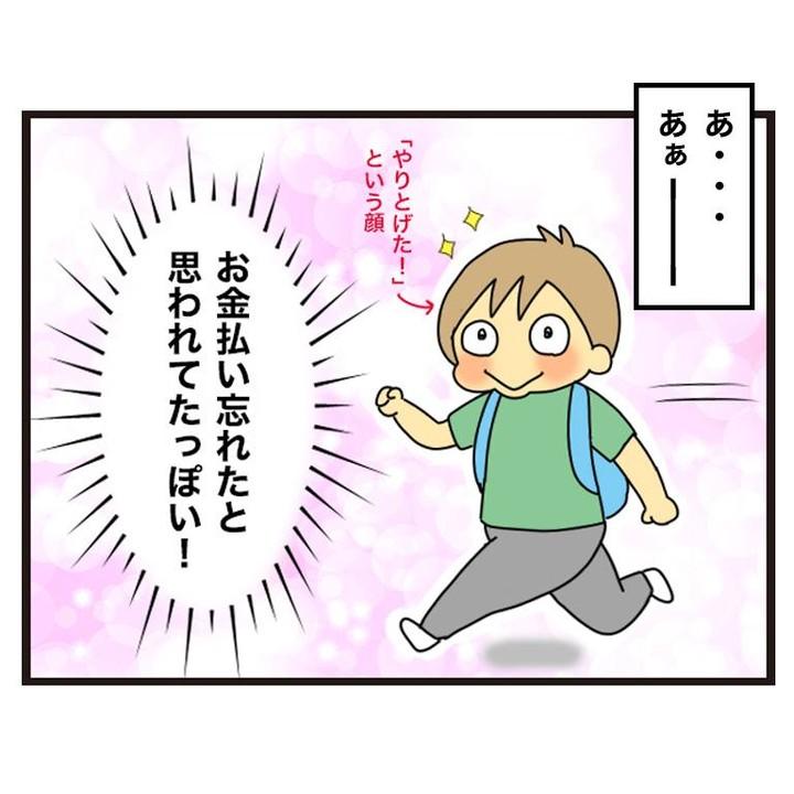 kushiko_yasu_126073086_385241812598382_808898546790293414_n