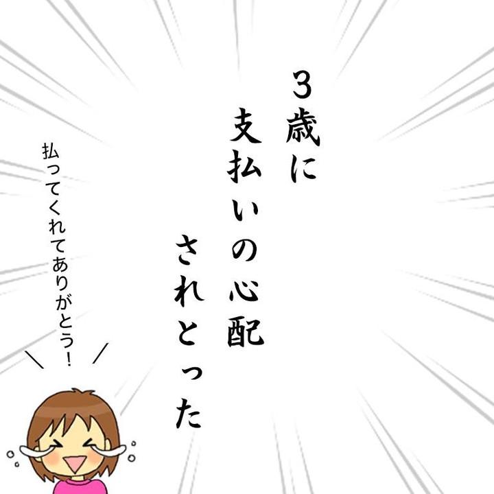 kushiko_yasu_126170466_1034622643720865_5535760248021625016_n