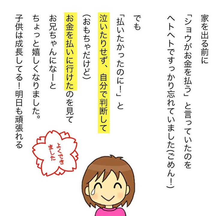 kushiko_yasu_126260396_211292483689803_6375591215262069543_n