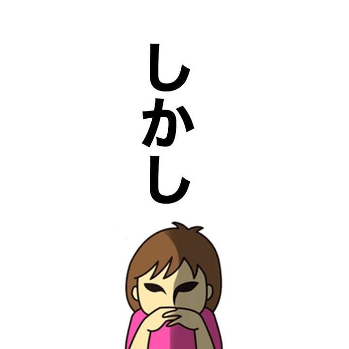 kushiko_yasu_125764101_123557652680962_362916201841278765_n