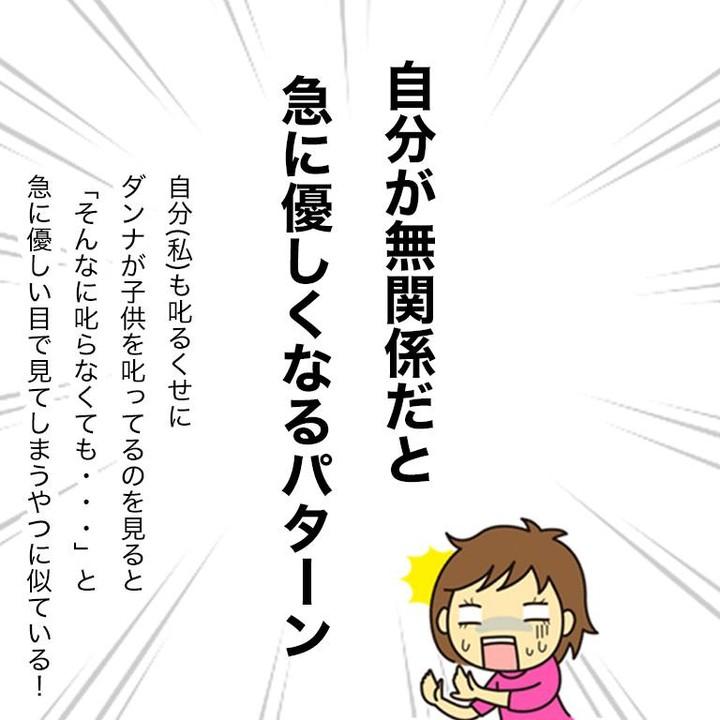 kushiko_yasu_125421837_135156127984007_774832238953429214_n