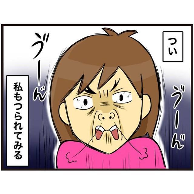 kushiko_yasu_125358869_359544901806890_1202068183879666938_n