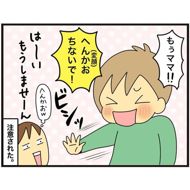 kushiko_yasu_125372074_119469493282594_6339871884464688700_n
