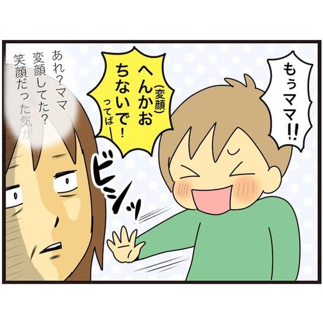 kushiko_yasu_125466609_959190634903955_6482804020320081184_n