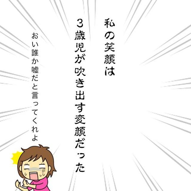 kushiko_yasu_125865441_2906585142905652_8983562719755204792_n