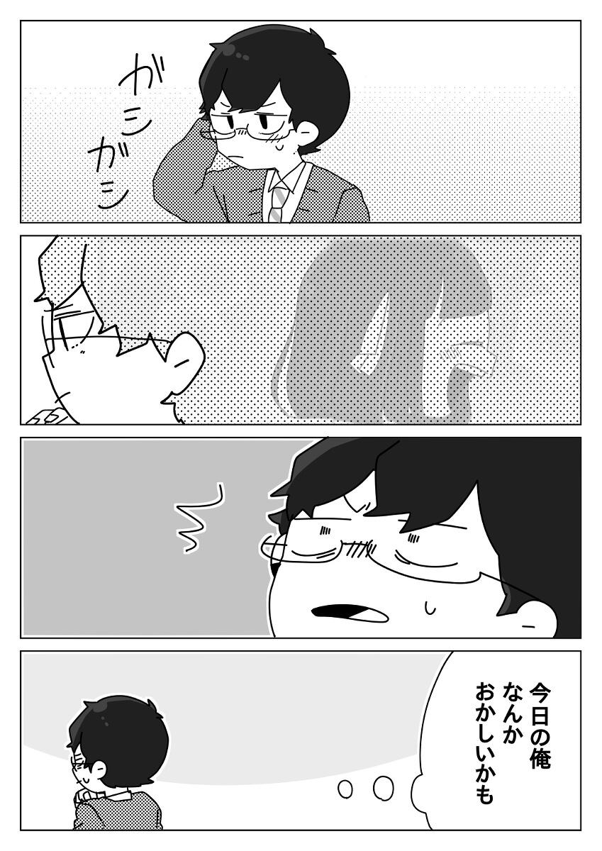 いとをかし13