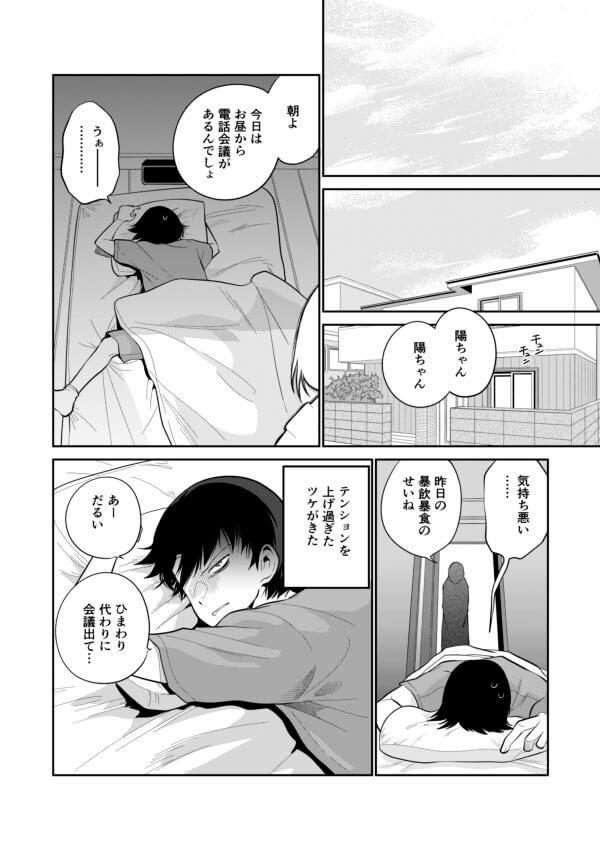 墨染清20