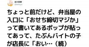 日本語ってマジで難しすぎるだろww 7選