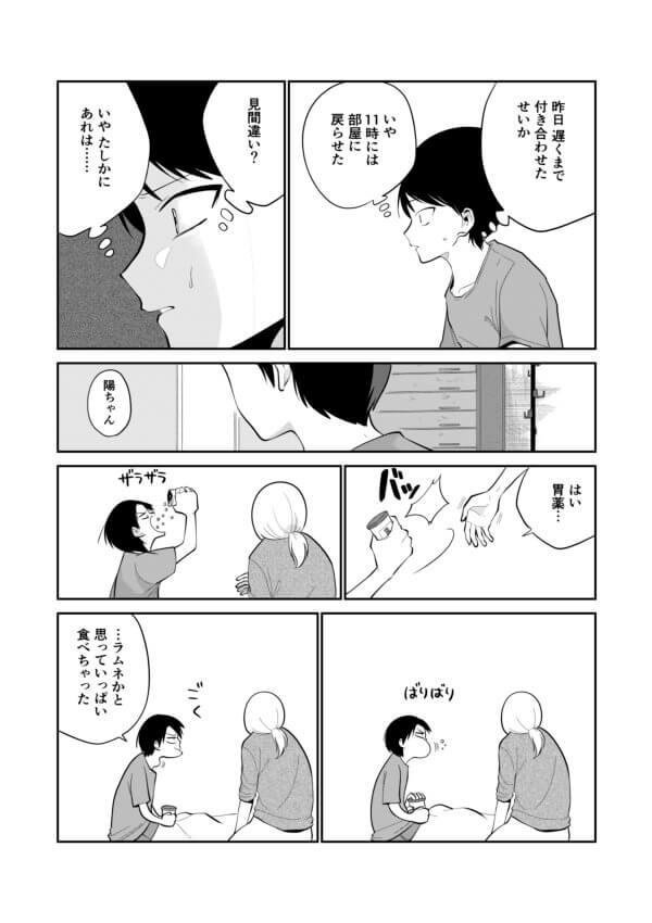 墨染清22