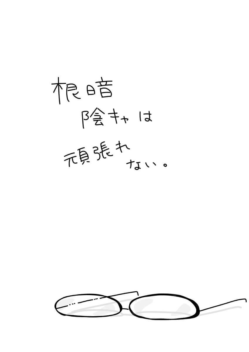 いとをかし07