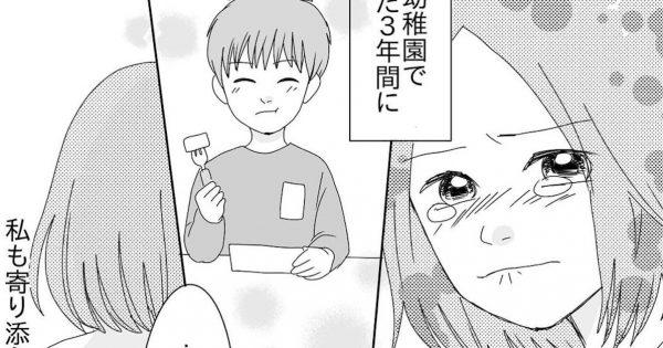 先生「好きな食べ物は?」面接での息子の意外な回答に涙…
