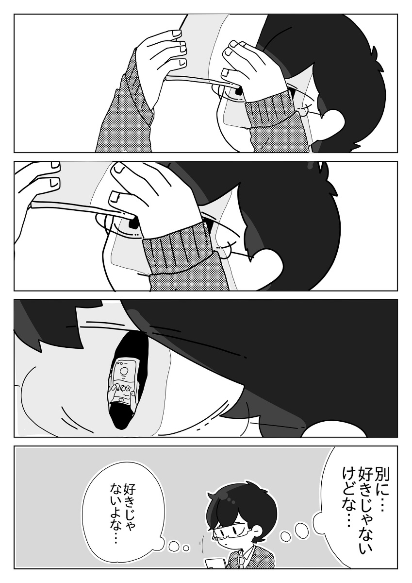 いとをかし21