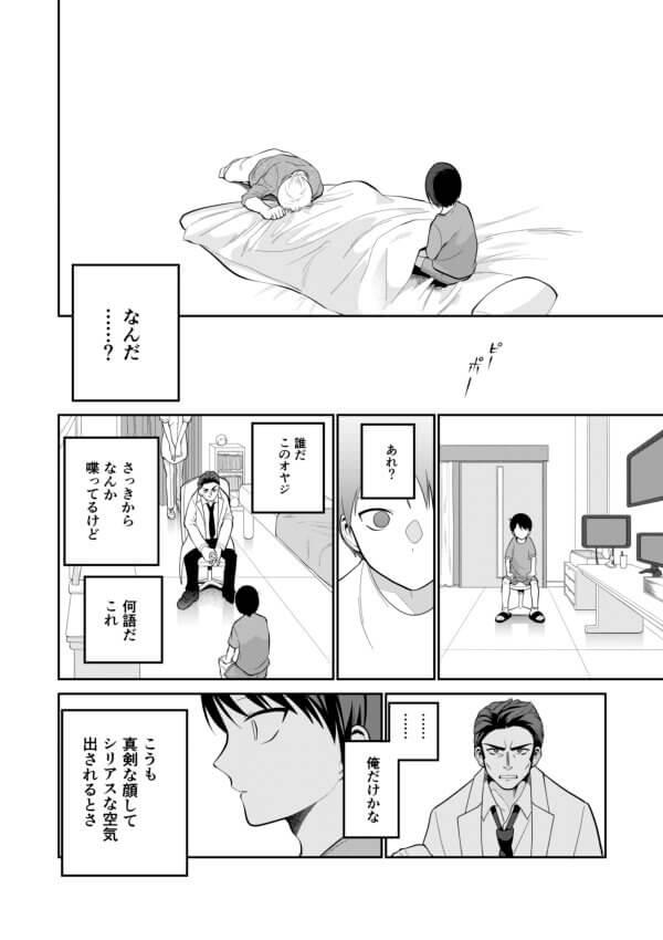 墨染清24