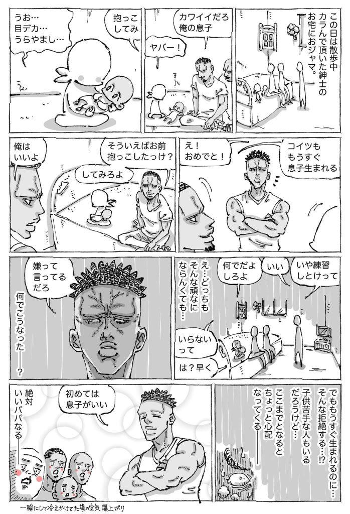 海外の紳士01