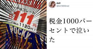 「ショートコント!コンビニ」6選