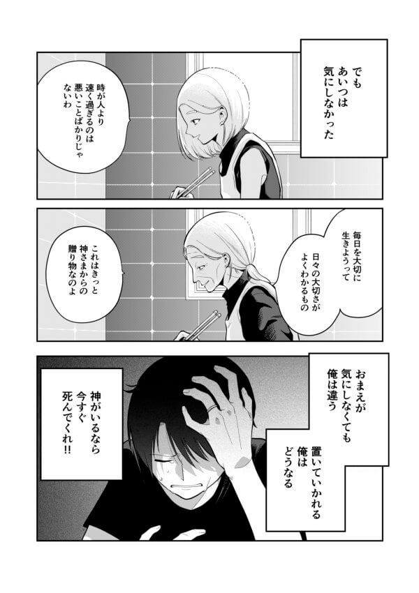 墨染清14