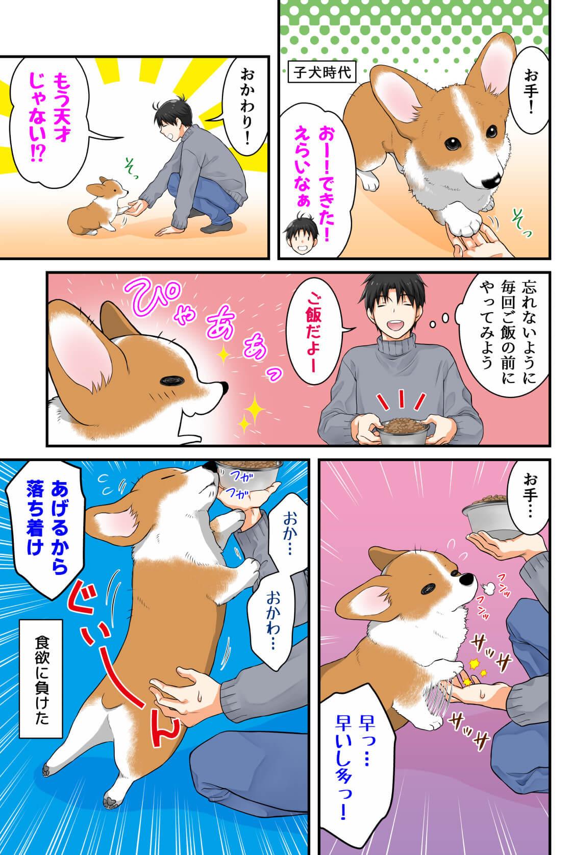 西田理英04