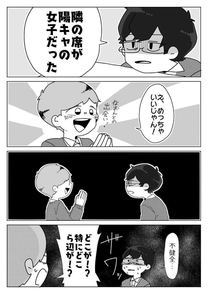 いとをかし06
