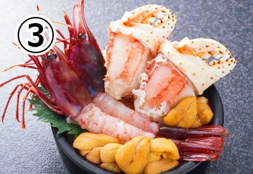 海鮮丼 生きててよかった 瞬間 心理テスト