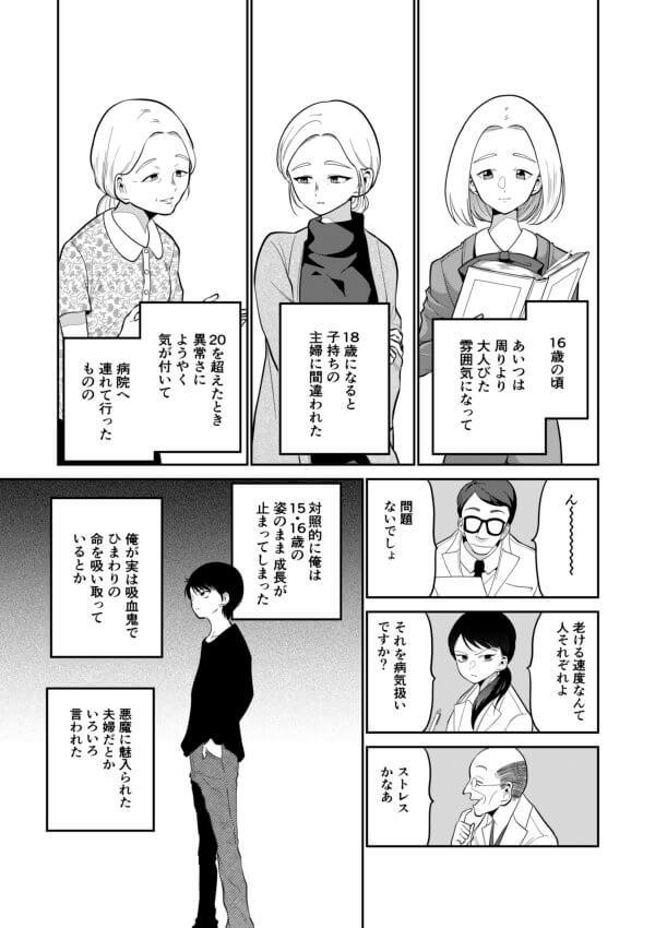 墨染清13
