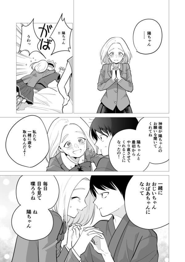 墨染清39