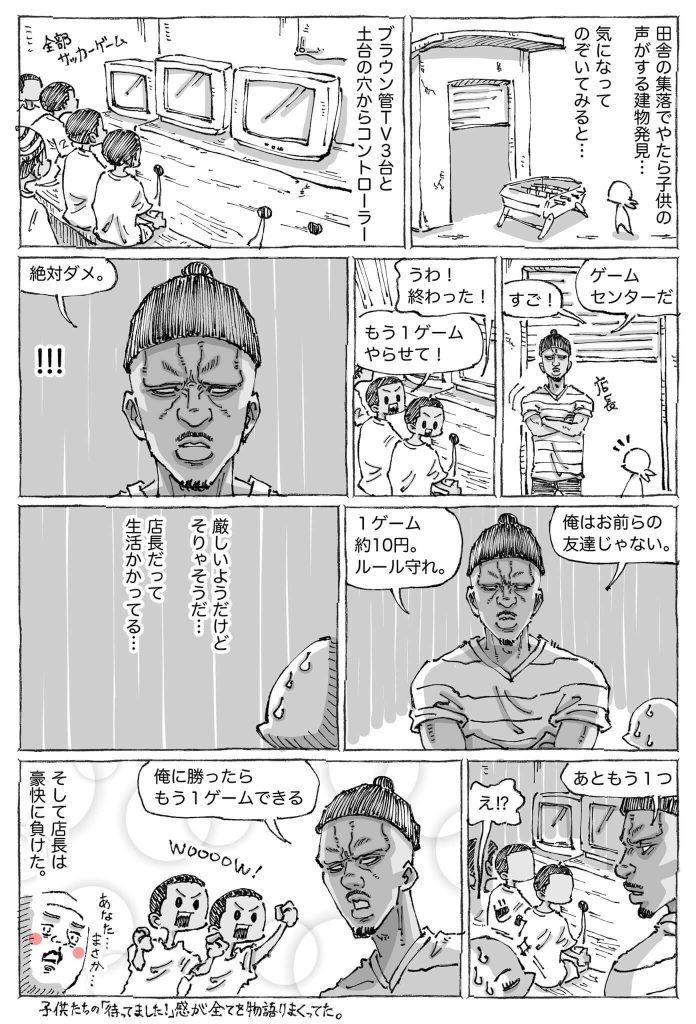 海外の紳士03